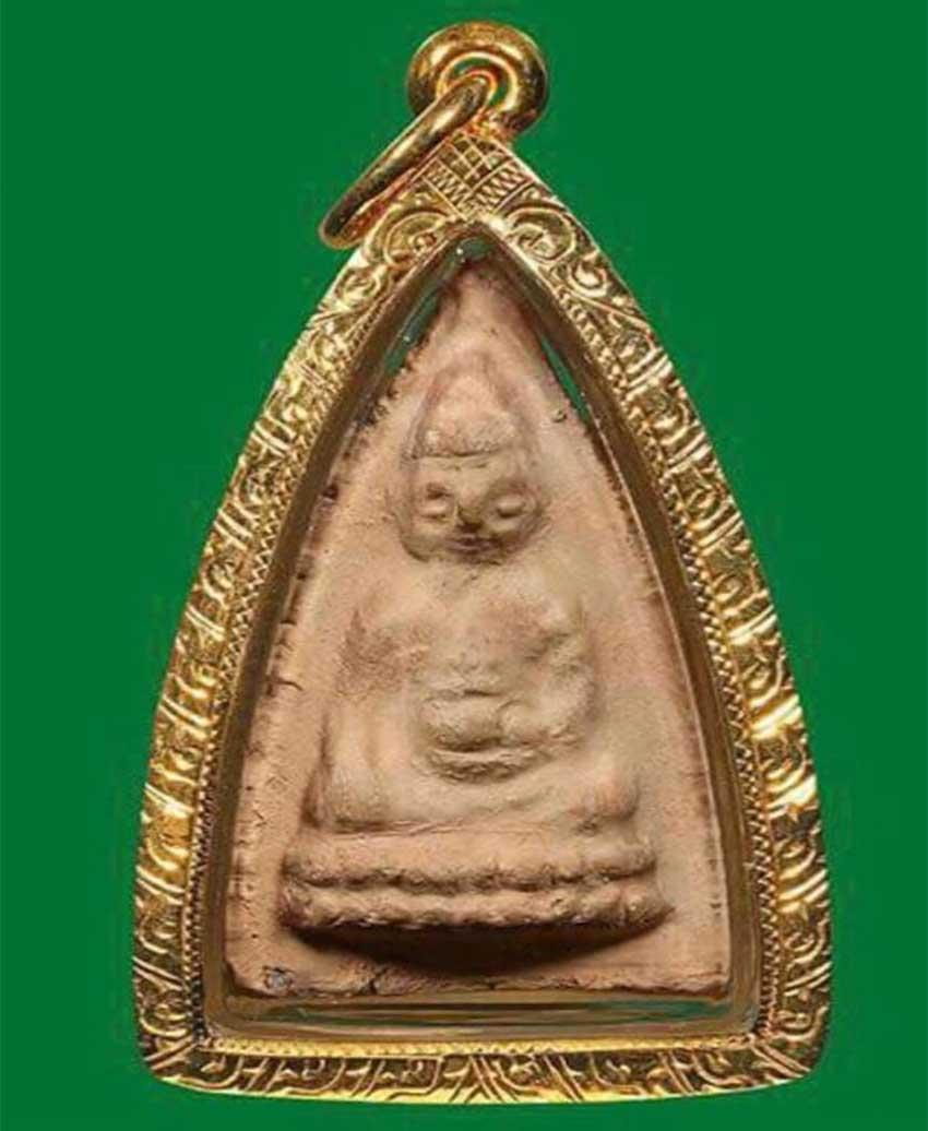 พระพุทธโธน้อย (พิมพ์เล็ก หน้าตุ๊กตา)